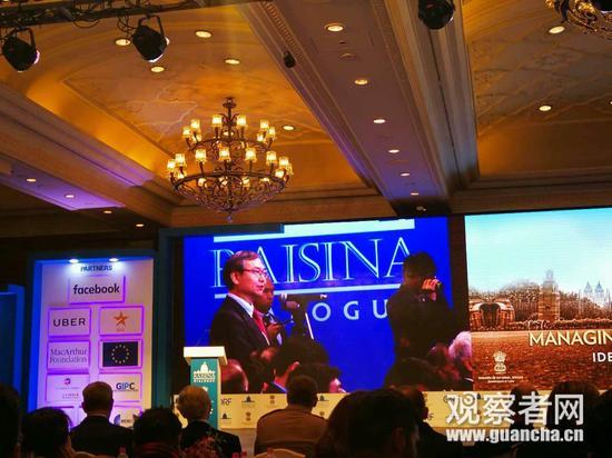 外交学院战略与和平研究中心主任苏浩在会议上发言