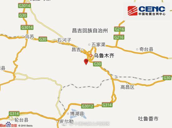 澳门送彩金的网站:新疆乌鲁木齐发生4.8级地震_城区震感明显