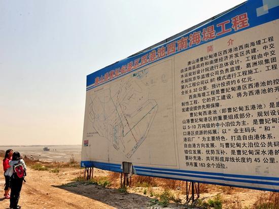 渤海湾围海造地正如火如荼地进行。摄影/章轲