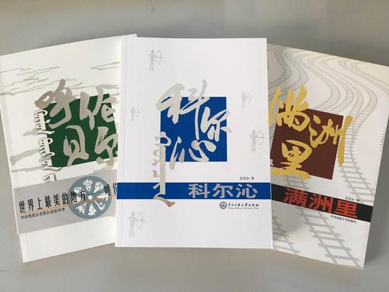 巴义尔反映地区人文地理的图文书已成系列。