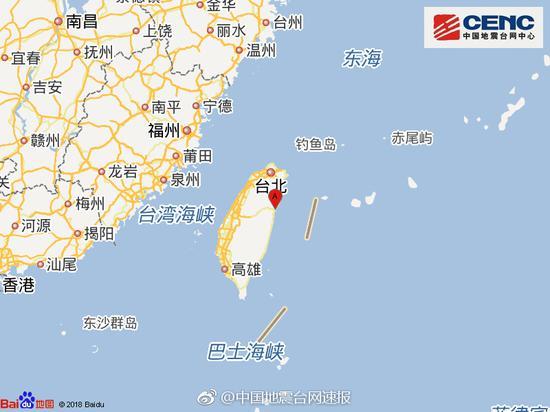 台湾花莲县附近发生5.6级左右地震