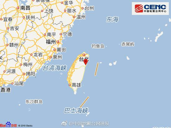 台湾宜兰县附近发生4.6级左右地震