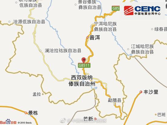 6号平台怎么样买彩:云南景洪4.9级地震:现墙体开裂现象_暂无人员伤亡