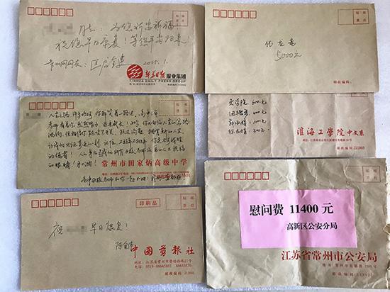 捐款信封,朱成凤一直保存着