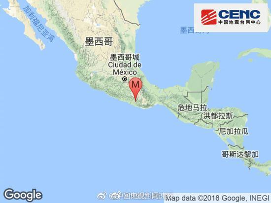 墨西哥发生7.1级地震:首都震感强烈 暂无伤亡报告