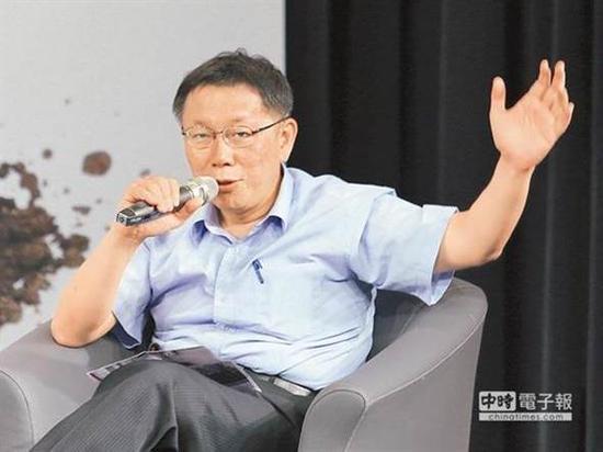 台北市长柯文哲。(中时资料照)