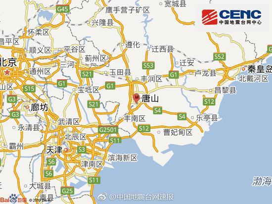 新加坡金沙娱乐网址:河北唐山市路南区发生2.2级地震_震源深度14千米
