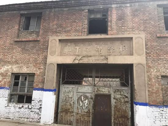 原来的职工子弟学校如今大门紧闭。新京报记者李骁晋 摄
