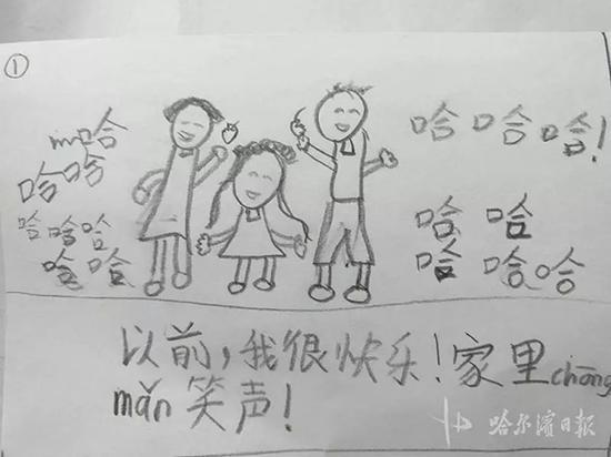 本文图均为 哈尔滨日报微信公众号 图