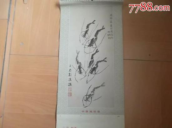 刘源送给周总理的画作(图片来自网络)
