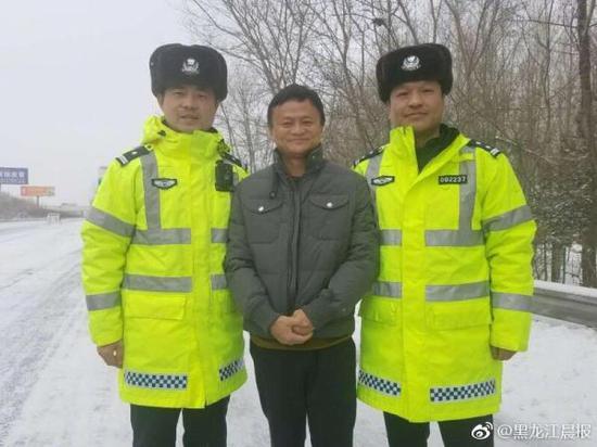 马云与执勤民警合影。 微博@黑龙江晨报 图
