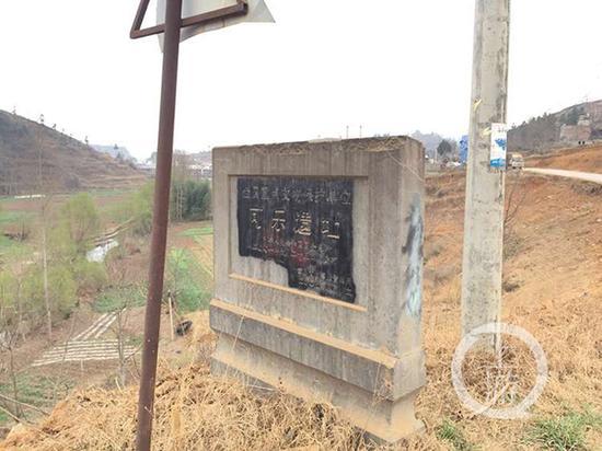 可乐乡古墓和遗址挖掘现场。