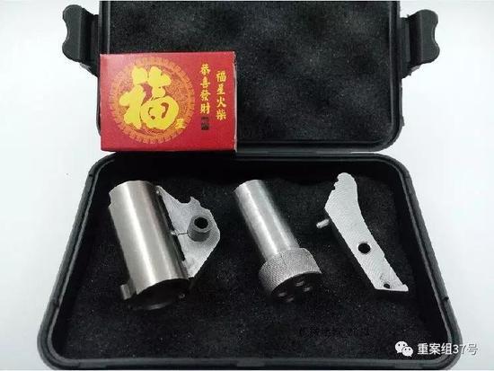 ▲警方搜查出4支尚未出售的火柴枪。受访者供图