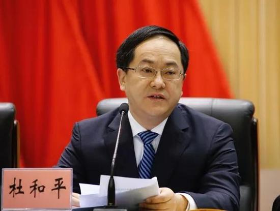我选择大通彩票的网址是什么:杜和平出任黑龙江统战部长_此前担任重庆市委常委