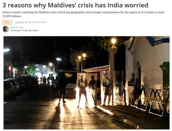 《印度斯坦时报》截图
