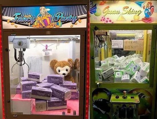 台湾夹娃娃机改夹卫生纸