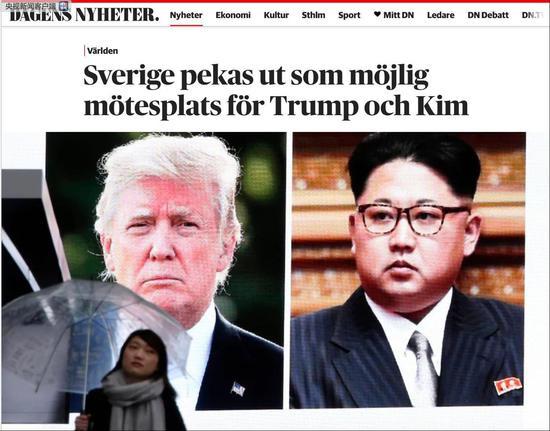 图片来源:瑞典每日新闻报