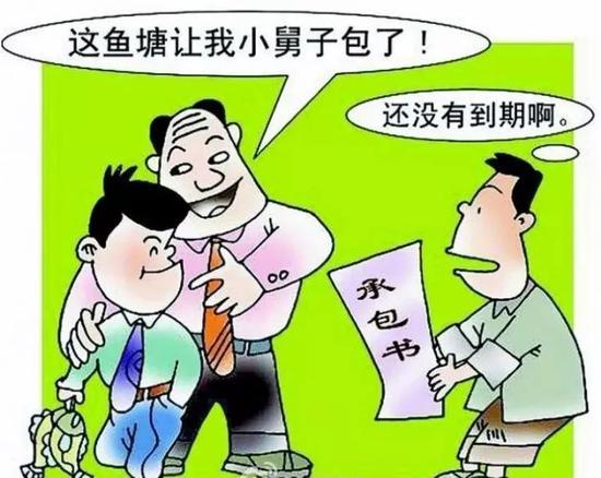 领导干部违规兼职和领导干部配偶、子女