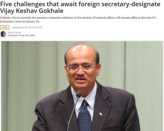 《印度教徒报》网站截图