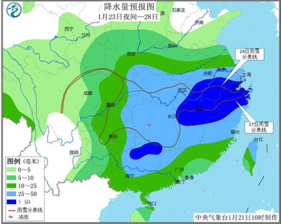 23-28日,中东部持续阴雨雪。