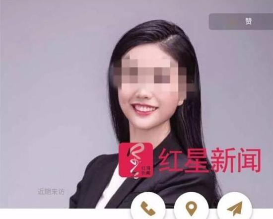 该女律师的炫富行为损害了律师形象。 红星新闻 图