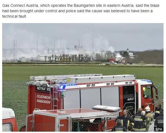 最大输气管道发生爆炸 欧洲多国天然气告急乾99眙 99���