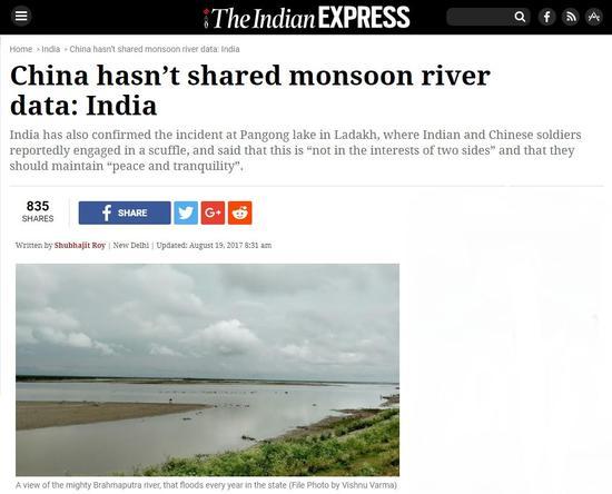 ▲《印度快报》报道截图,标题:印度称中国没有共享雨季河流数据