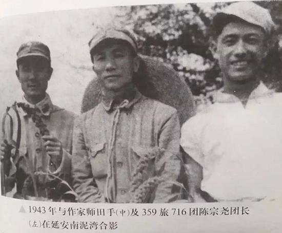 1943年张沛(右)与作家师田手(中)及359旅716团陈宗尧团长(左)在延安南泥湾合影。