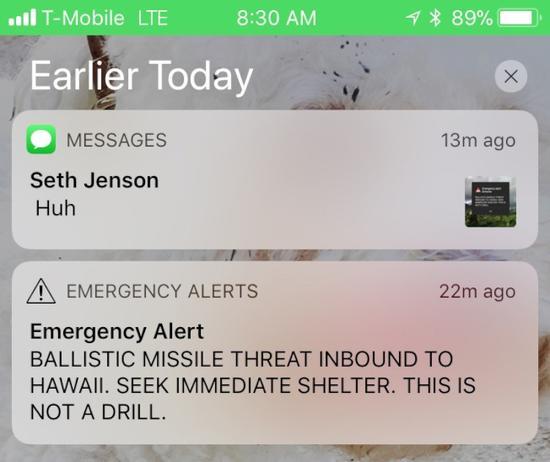 """夏威夷误报""""导弹来袭不是演习"""" 民众一"""