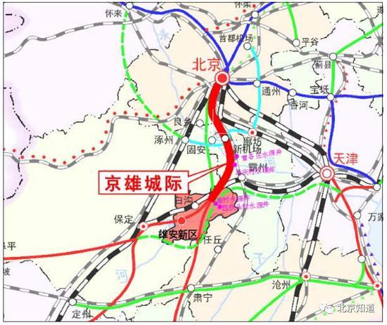京雄城际铁路示意图。来源:中国铁路设计集团官网
