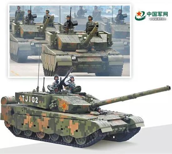 99A式主战坦克