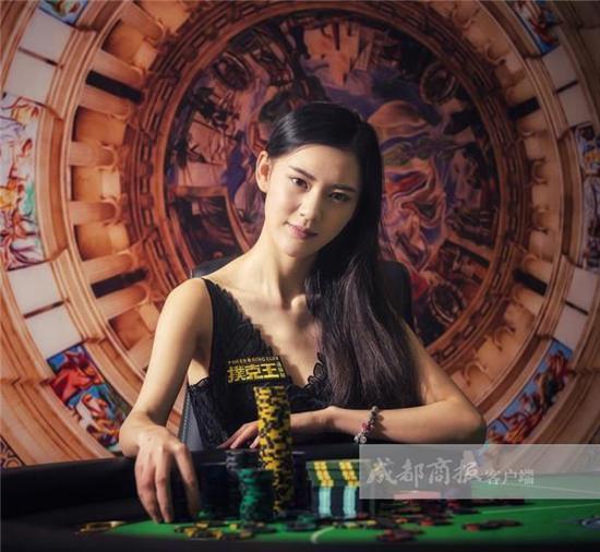 网赌平台哪个信誉好 3