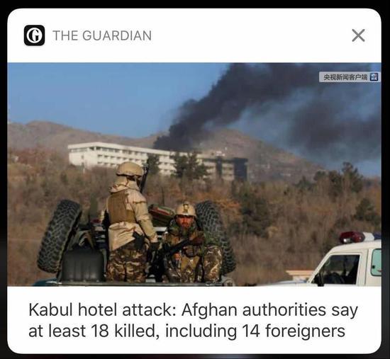 阿富汗洲际酒店袭击致22人死亡 暂无中国