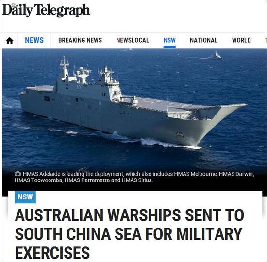 """《每日电讯》报道截图:澳大利亚海军派出6艘军舰1200名士兵参加""""印太奋进-2017""""军演"""