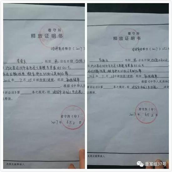 必赢信息 14