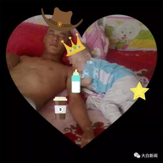 李某女儿用手机软件制作的父女俩照片(当事人供图)