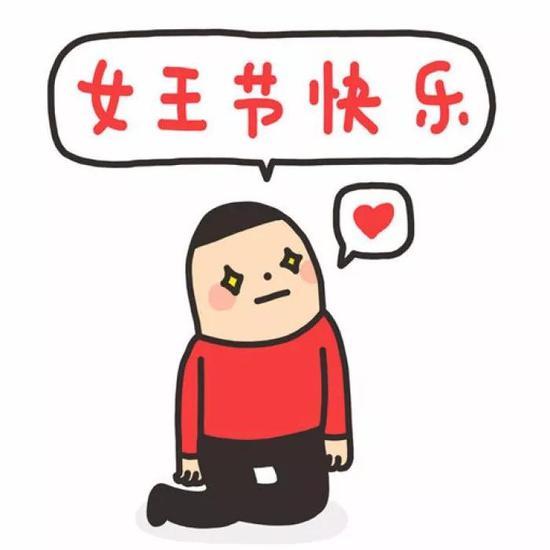 """新京报:近年来""""女权运动""""演变成单方面情绪宣泄"""