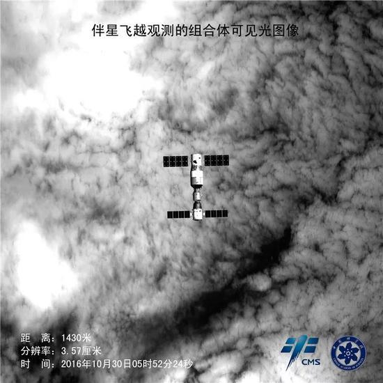 这是2016年10月30日天宫二号伴随卫星的可见光相机拍摄的天宫二号与神舟十一号组合体照片。