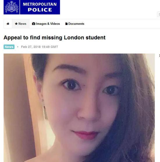 伦敦警方在官网上公开呼吁寻找失踪的中国留学生。图片来源:伦敦警方网站截图。