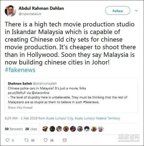 马来西亚政治评论员Lim Sian See指出-界面设计