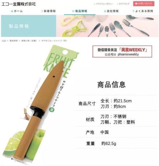 4、 报警录音公布:刘鑫承认锁门