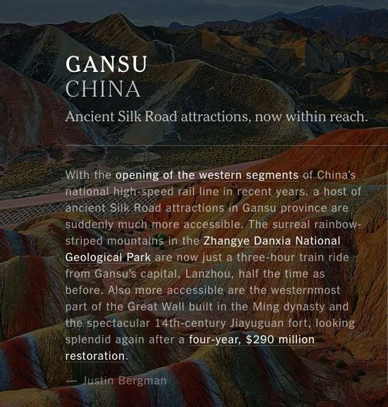 中国网友表示,现在才发现中国河山的神奇壮美,不值得大惊小怪。