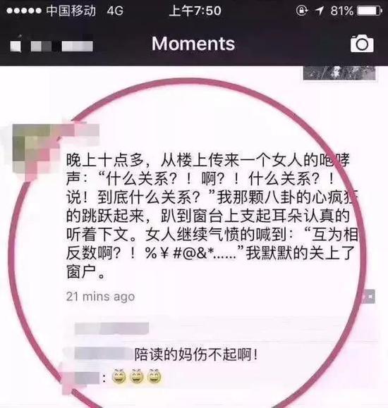 美高梅棋牌游戏官网 14