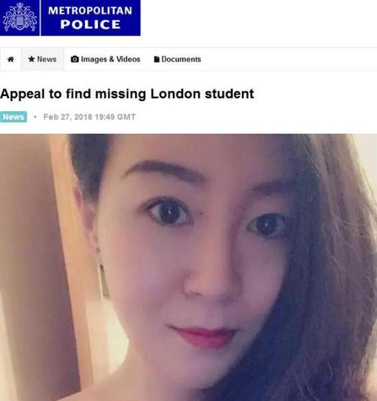 俩中国女留学生英国失联事件未发现关联 警方正查