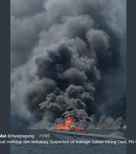 中国游客泰国坐游艇爆炸5人重伤 这些知识可救命