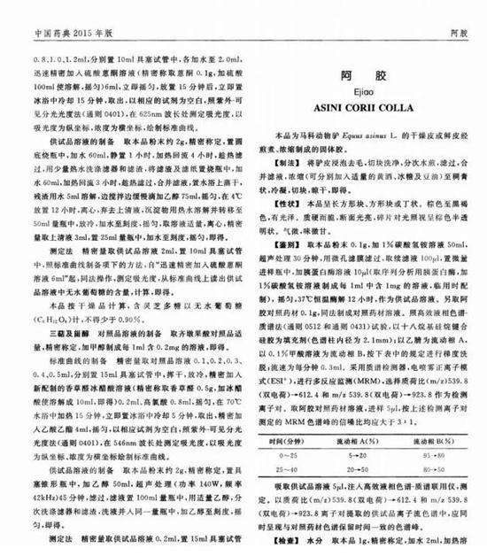 广东快乐十分官网 4