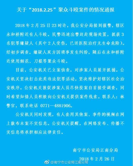 韦德官网 2