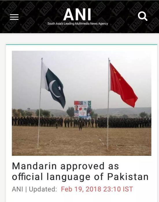 印度亚洲通讯社(ANI)报道截图