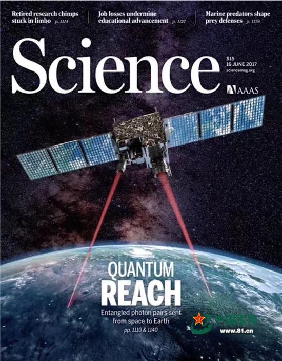 """美国《科学》杂志封面上,""""墨子号""""从星空向地面发出两道光,象征量子通信向实用迈近一大步。"""