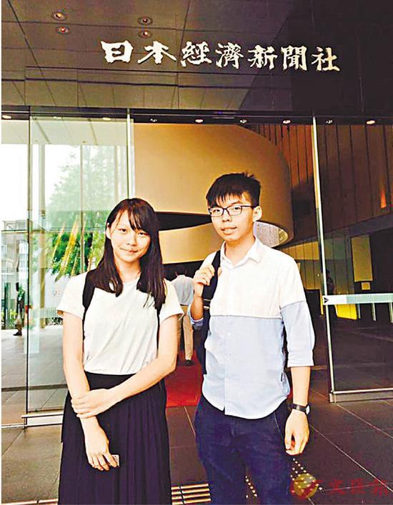 黄之锋及周庭在日本接受日本经济新闻社采访,唱衰香港。(图源:香港文汇报)